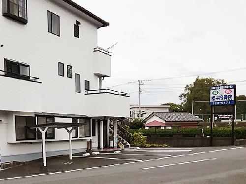 櫻井接骨院